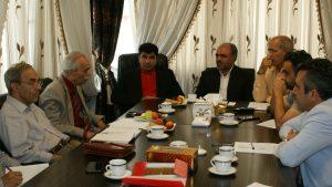 persian complex meeting